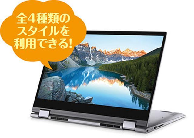 画像4: 【パソコン買い替え】自分にあった一台の選び方 ノートPCからデスクトップまで最新24機種はコレ!