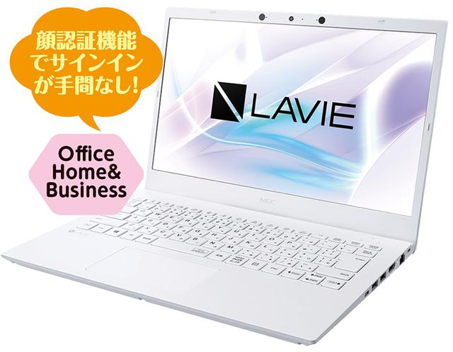 画像: NEC LAVIE N14 N1475/B
