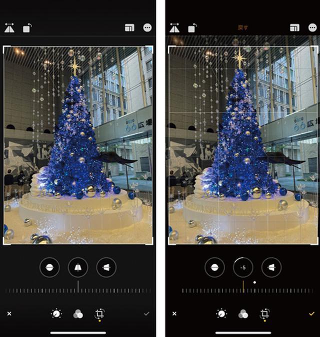 画像: 下から見上げるように撮った写真を修正(右)