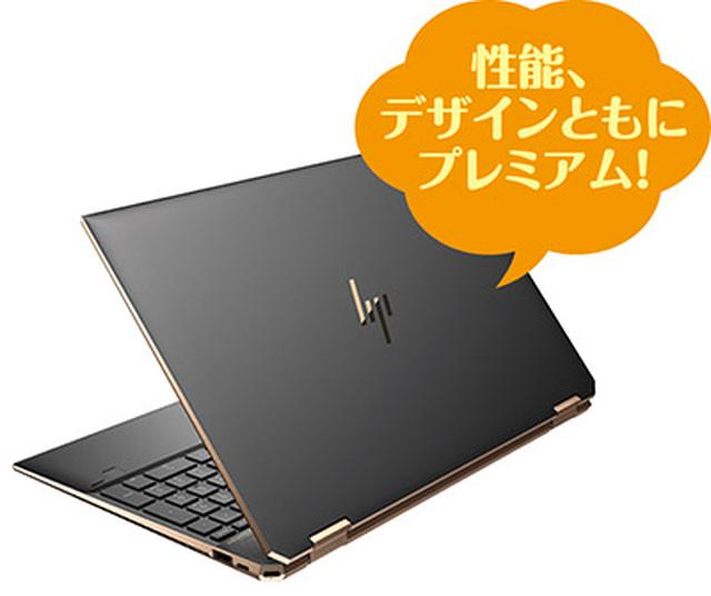 画像3: 【パソコン買い替え】自分にあった一台の選び方 ノートPCからデスクトップまで最新24機種はコレ!