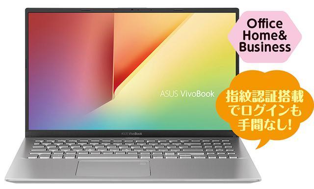 画像: ASUS VivoBook 15 X512DA (X512DA-EJ13STS)