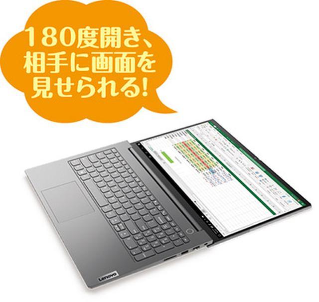 画像1: 【パソコン買い替え】自分にあった一台の選び方 ノートPCからデスクトップまで最新24機種はコレ!