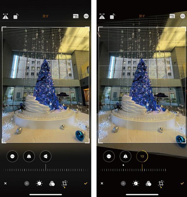 画像: 正面から撮影したような見た目にできる(右)