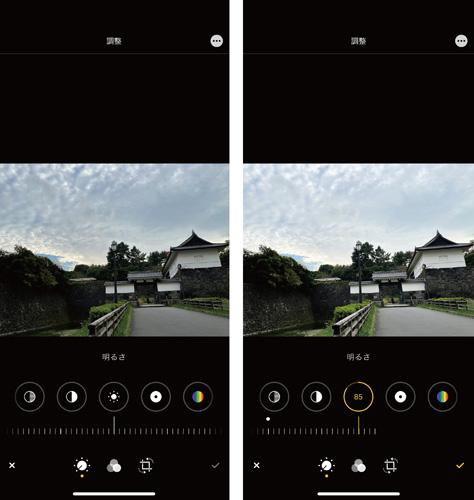 画像: シンプルな明るさ調整は「明るさ」の項目で(右)