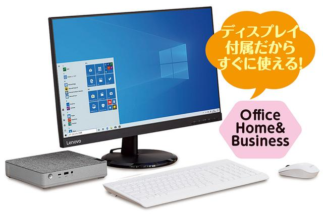 画像: レノボ IdeaCentre Mini550i JPMINI502