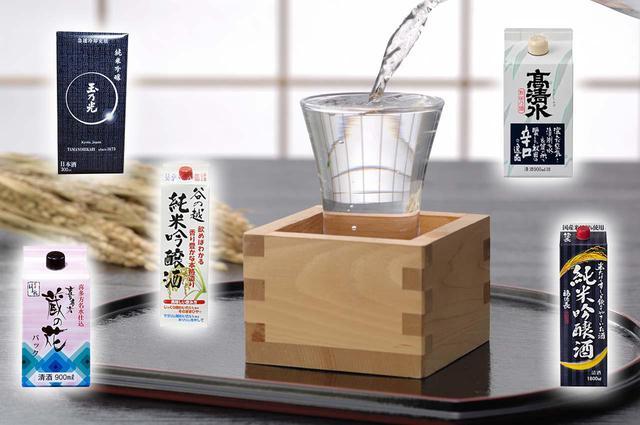 画像: 【パックの日本酒おすすめ】スーパーやコンビニで買える 安くて美味しいパック酒はコレだ! - 特選街web