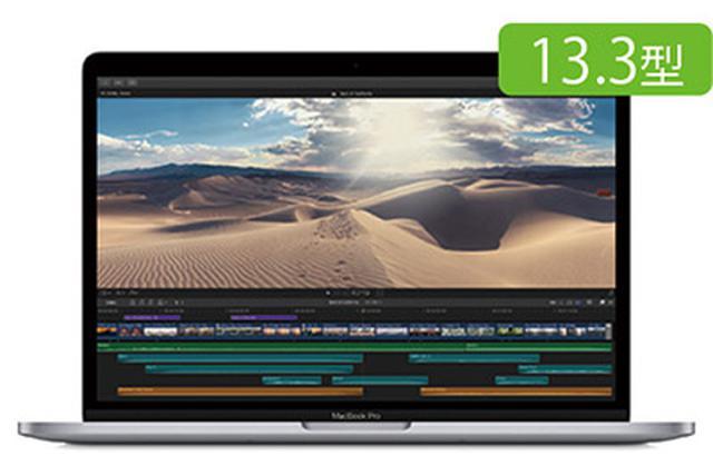 画像2: 【新型Mac】Big Sur搭載で親やすさアップ!M1チップ搭載の最新3機種をチェック