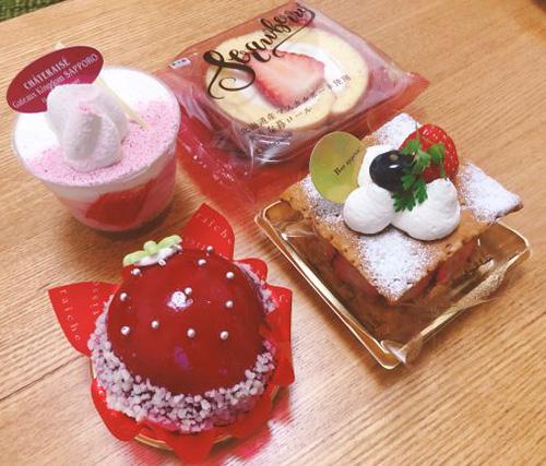 画像: 選んだのは、この4種。どのケーキも苺たっぷりでおいしそうです。
