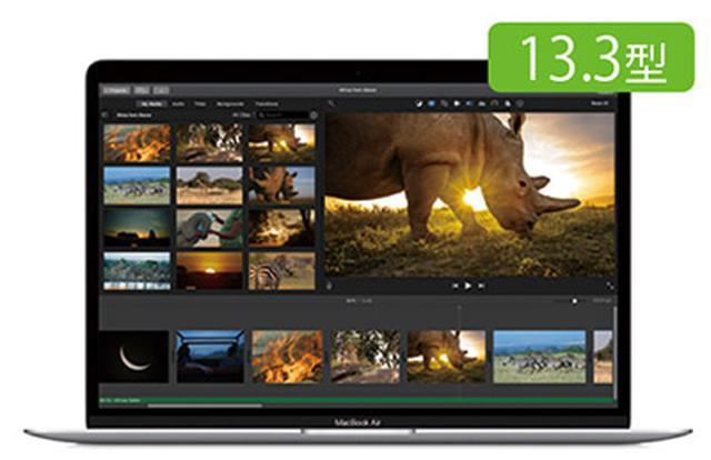 画像1: 【新型Mac】Big Sur搭載で親やすさアップ!M1チップ搭載の最新3機種をチェック