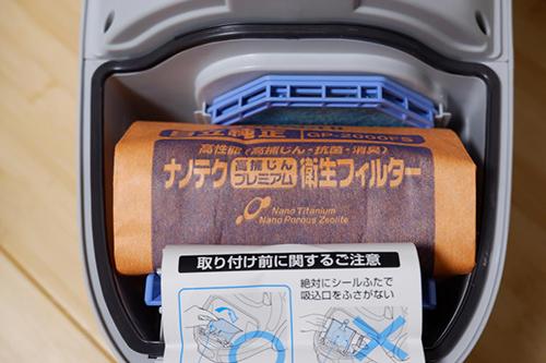 画像: 日立 紙パック掃除機「CV-KP900H」に搭載された紙パック「GP-2000FS」。 目立つオレンジに「ナノテク 衛生フィルター」と主張をしており、はっとさせられた。それだけの価値がある一品でもある。