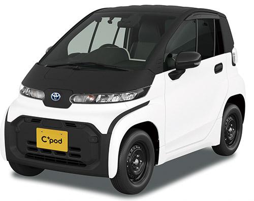 画像4: 【電動化した車両とは】HV・PHEV・EV・FCVの大きく4タイプ 自動車のEV化は現実的?