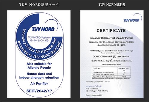 画像2: www.nanodron.tokyo