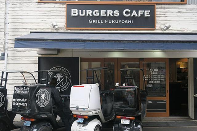 画像: TGALのバーチャルレストランは2015年7月、神田猿楽町にオープンした高級ハンバーショップをデリバリーすることから始まった。