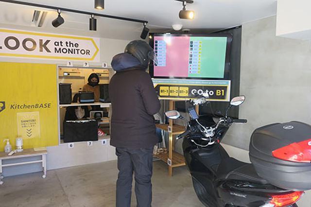 画像: 「Kitchen BASE」の1階、商品を上渡すところに続々とデリバリ―キャリアがやって来る。
