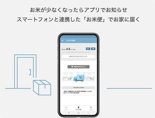 画像2: www.tiger.jp