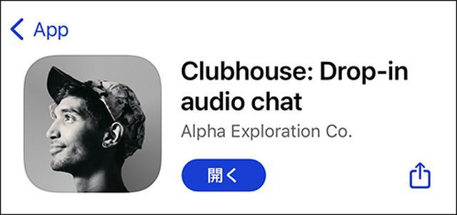 画像: アップデートしてアイコンが変わった! apps.apple.com