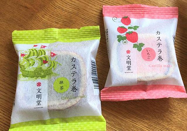 画像: カステラ巻 1個120円(税別)「いちご」は春限定。抹茶は定番商品です。