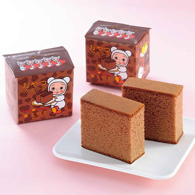 画像: おやつカステラ チョコレート(2切入り)250円(税別) www.bunmeido.co.jp