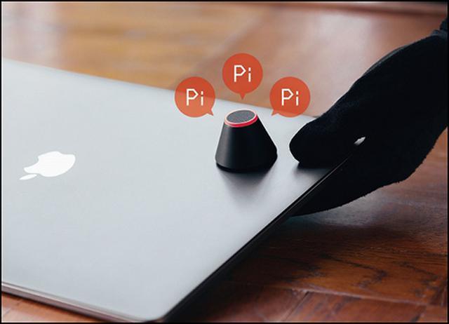 画像: ●パソコンの持ち逃げを防ぐ