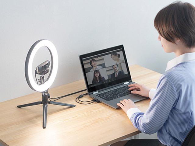画像2: オンライン会議のとき、自分の映りが何だか暗い