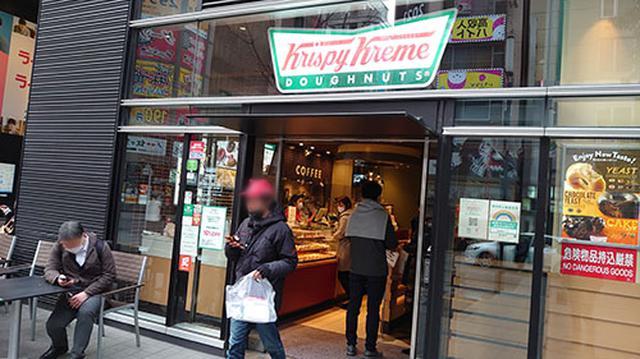 画像: 「出前館は他社にはないメリットがある」という岩澤さん。人気店のクリスピー・クリーム・ドーナツから。