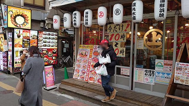 画像: 注文が入った瞬間に、自分の位置と店舗までの距離、店舗からお客様の距離をイメージし、頭の中でルートを組み立てる。写真は磯丸水産。