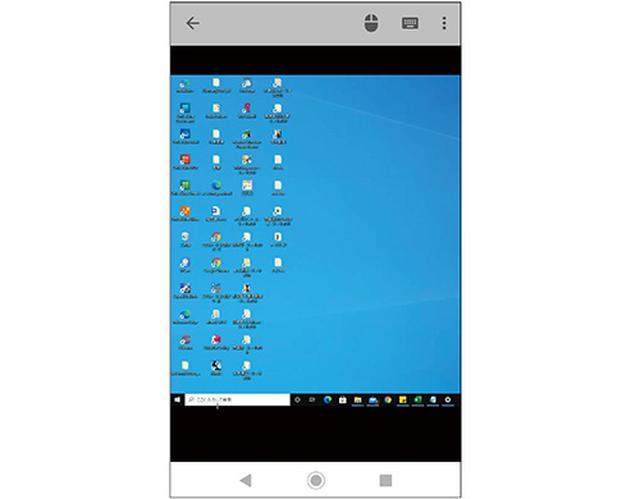 画像2: ●「Chromeリモート  デスクトップ」で遠隔操作