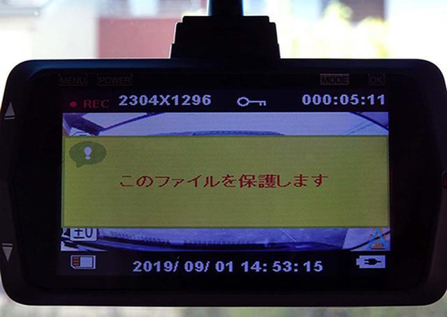 画像: 衝撃で記録されたファイルは上書きされないフォルダに自動的に収録される