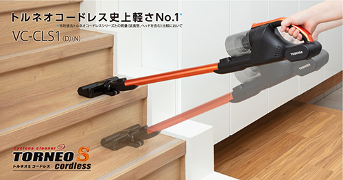 画像4: www.toshiba-lifestyle.co.jp