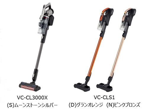 画像1: www.toshiba-lifestyle.co.jp
