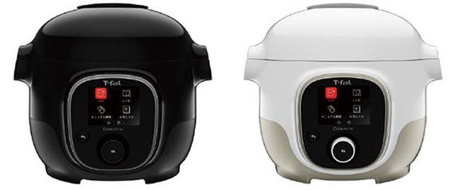 画像: (左)ブラック、(右)ホワイト