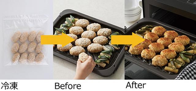 画像2: グリル加熱とレンジでほったらかし&時短調理に対応