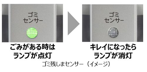 画像3: www.toshiba-lifestyle.co.jp