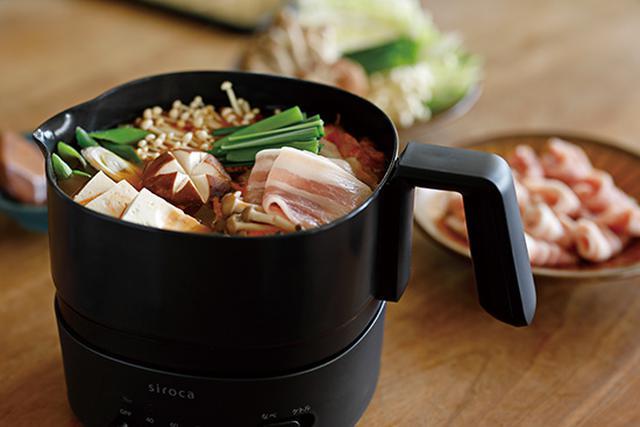 画像: 1~2人分の鍋が手軽に作れる。1200ワットの高火力で、素早く加熱できる。