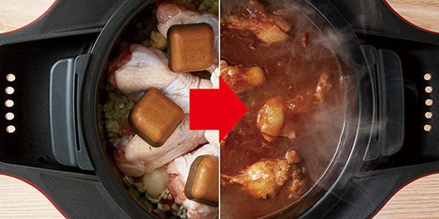 画像: まぜ技ユニットを搭載しているので、カレーなども焦げつかせずにうまく調理してくれる。