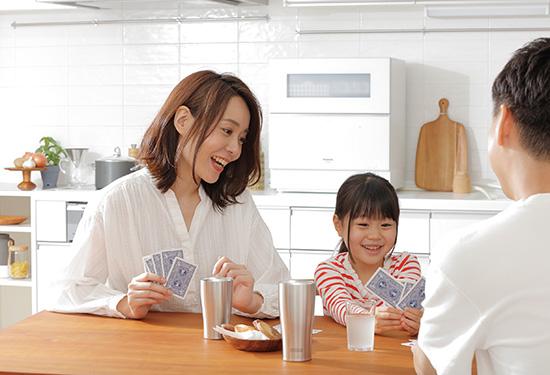 画像: 洗う時間が節約できるため、食後の時間を有意義に使える。