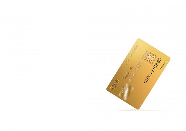 画像: 対象のクレジットカードで選ぶ