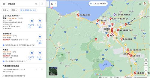 画像: Googleマップで付近の「家族風呂」を検索した様子。かなりの数がヒットするので楽勝かと思ったのですが…。
