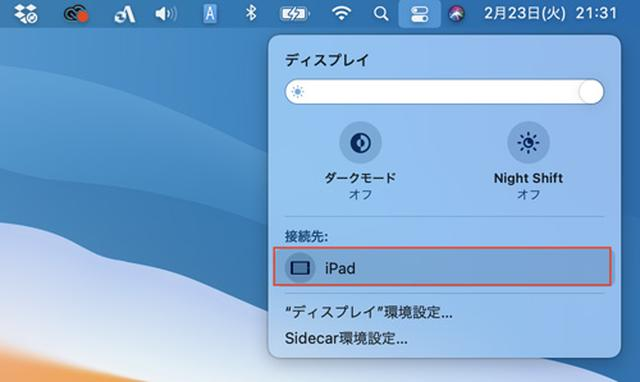 画像: 表示されているiPad名をクリックすれば接続できる。