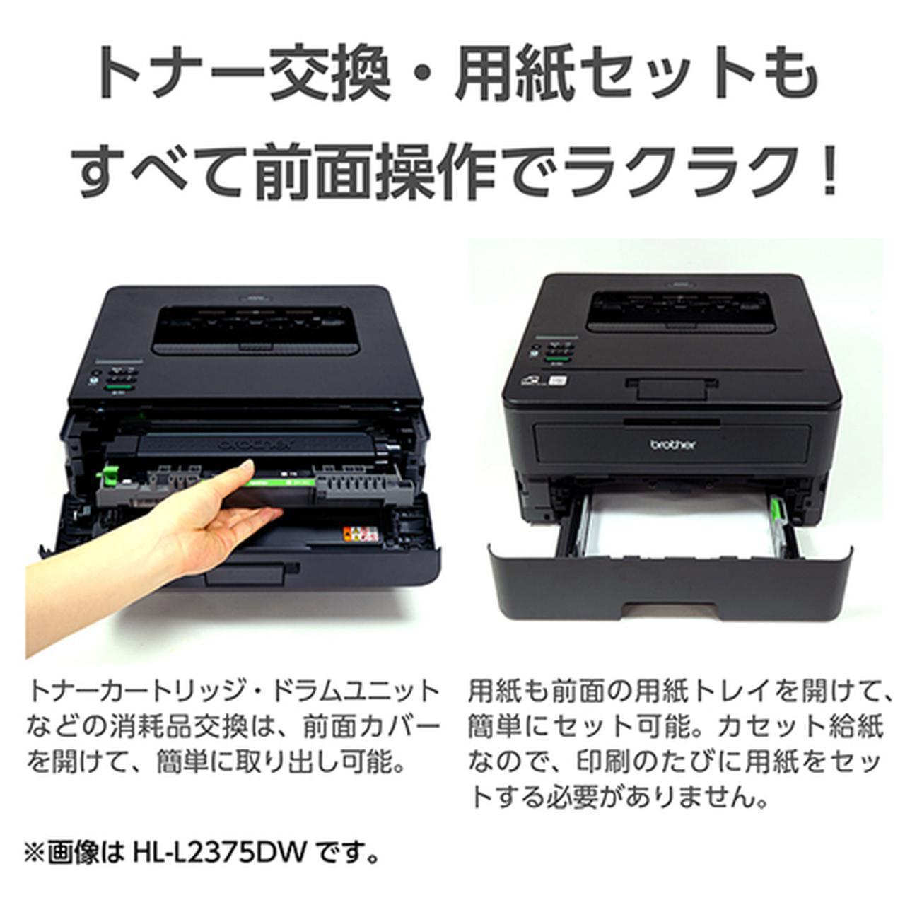 画像3: www.brother.co.jp