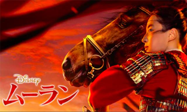 画像4: disneyplus.disney.co.jp