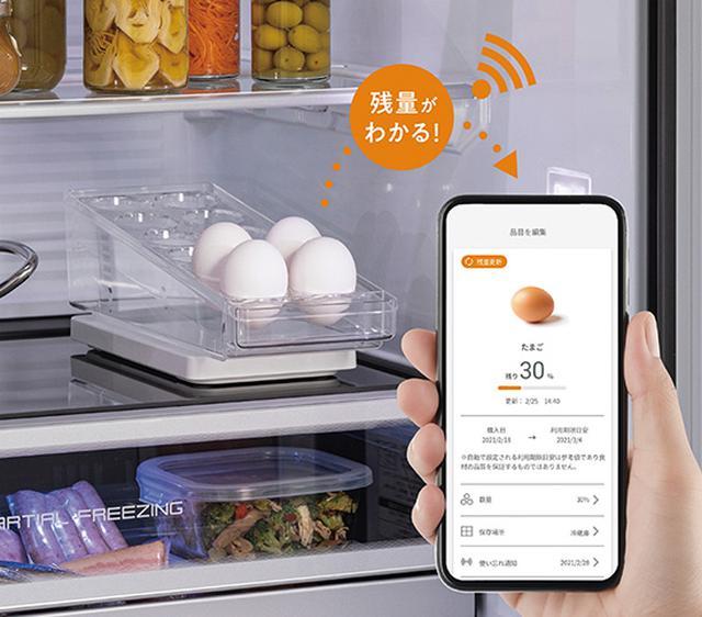画像: プレートに載っている食材の重さから残量情報を検知し、アプリに通知するだけでなく、賞味期限の管理までできる「ストックマネージャー」を搭載した。