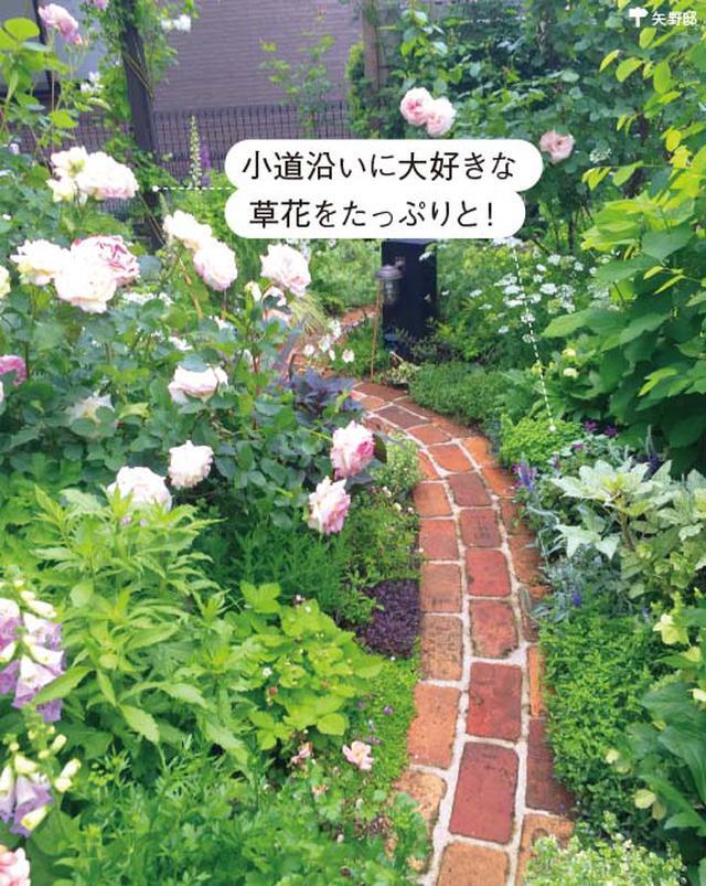 画像3: メインの庭の実例 家族の夢をかなえる個性豊かな庭づくり
