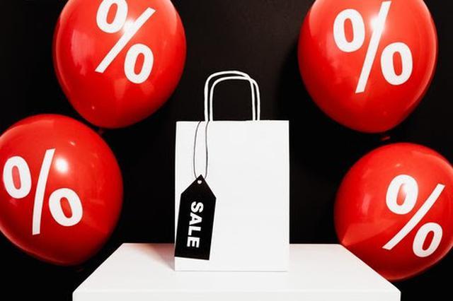 画像: 楽天スーパーSALEでお得に買い物をしよう(写真はイメージ/Pexels)