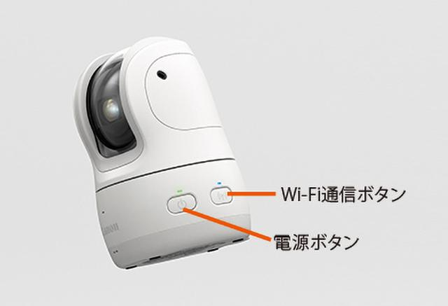 画像: 本体には電源ボタンとWi-Fi通信ボタンがある程度。操作・設定の大半はスマホで行うほか、撮影開始・終了などの音声操作も可能。