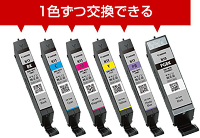 画像3: cweb.canon.jp