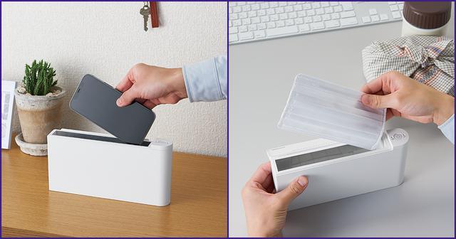 画像: UV除菌ケース | ファイルとテプラのキングジム