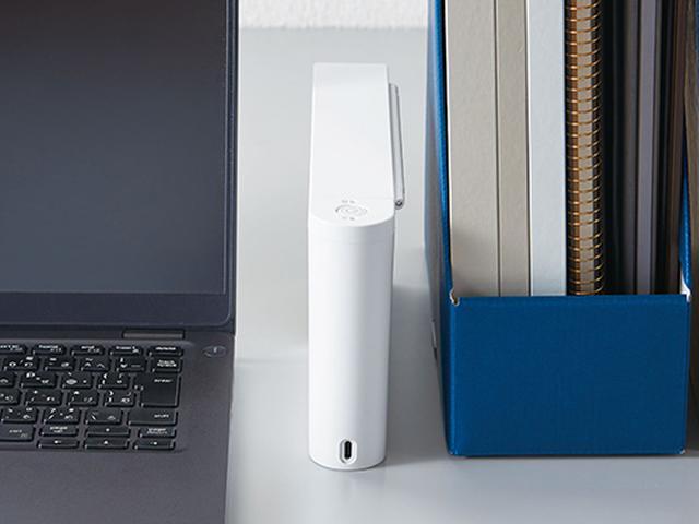 画像: カバンなどで持ち運びやすく、卓上に置いてもスペースを取らない。