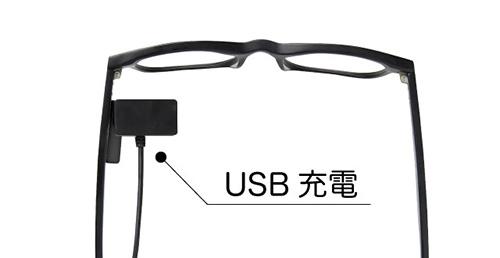 画像: メガネの内側に貼り付ける。充電はUSB。