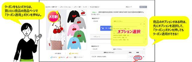 画像2: www.qoo10.jp